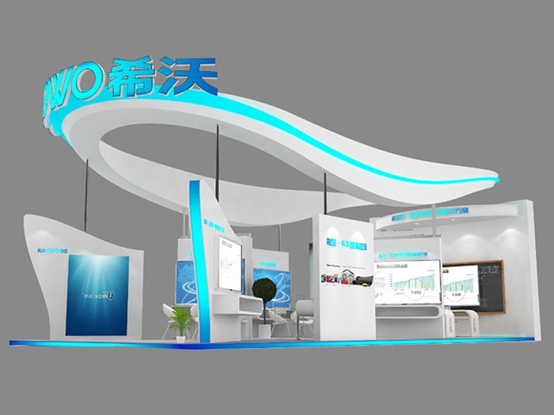 希沃—教育展展台设计搭建