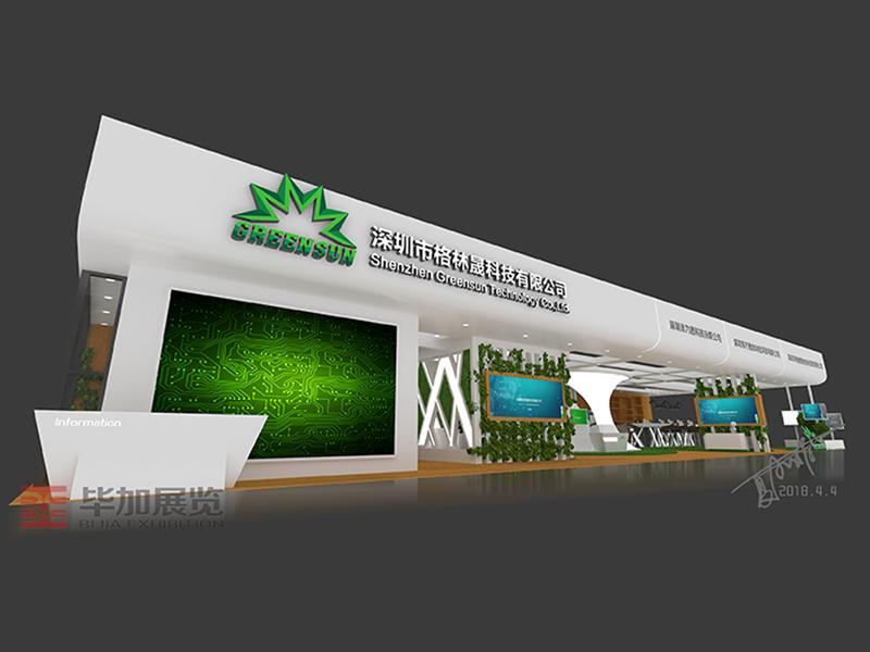 格林晟——电池展展台搭建