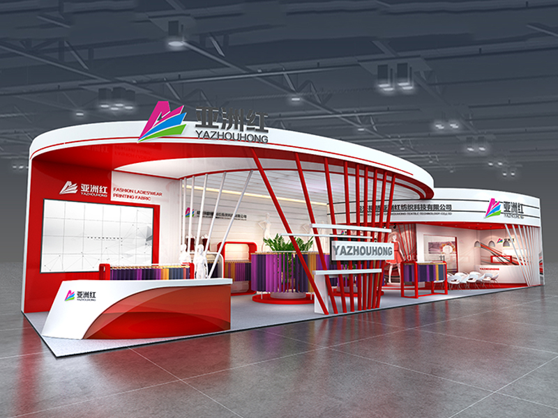 亚洲红——纺织面料展展台搭建