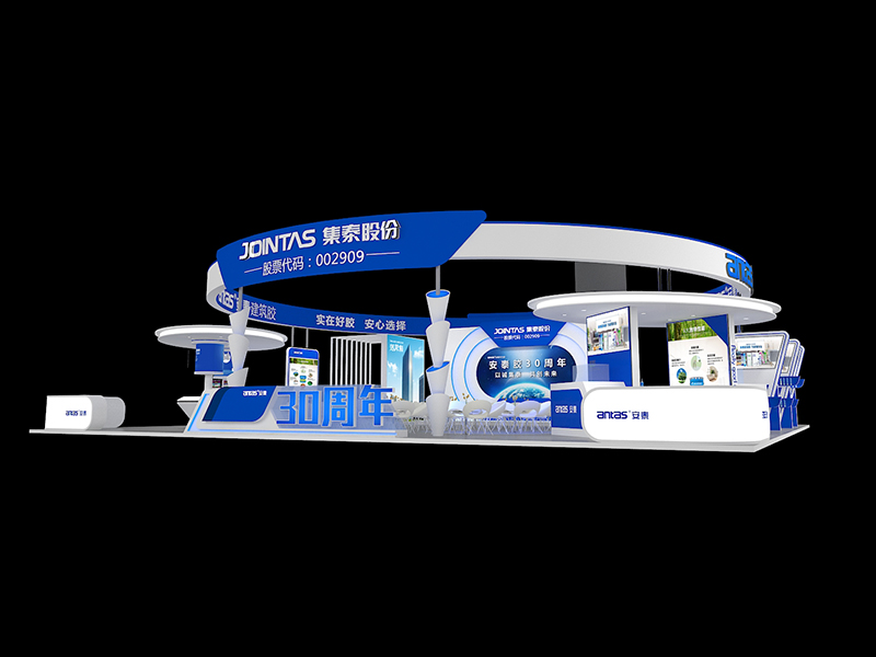 集泰化工股份——广州门窗展设计搭建