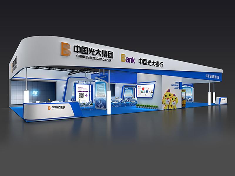 光大银行——金博会展台设计