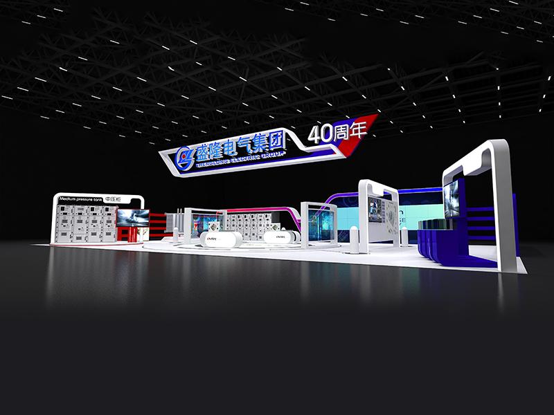 盛隆电器集团——能源展设计搭建