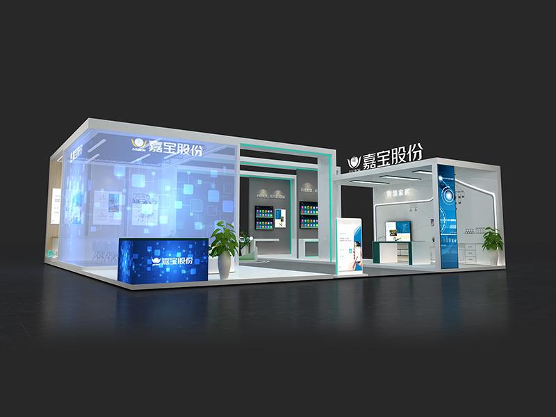蓝光嘉宝——房博会展台设计搭建
