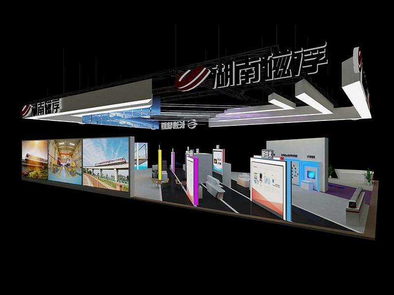 湖南磁浮——轨道交通装备展设计搭建