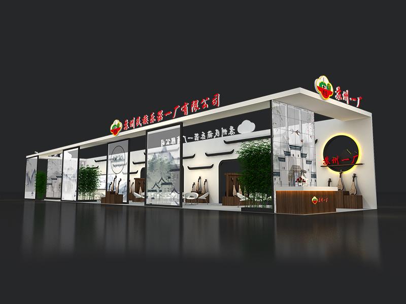 苏州一厂——服装展展览设计