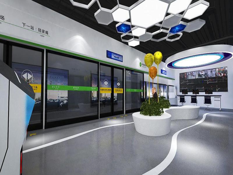 嘉成---轨道交通展厅装修