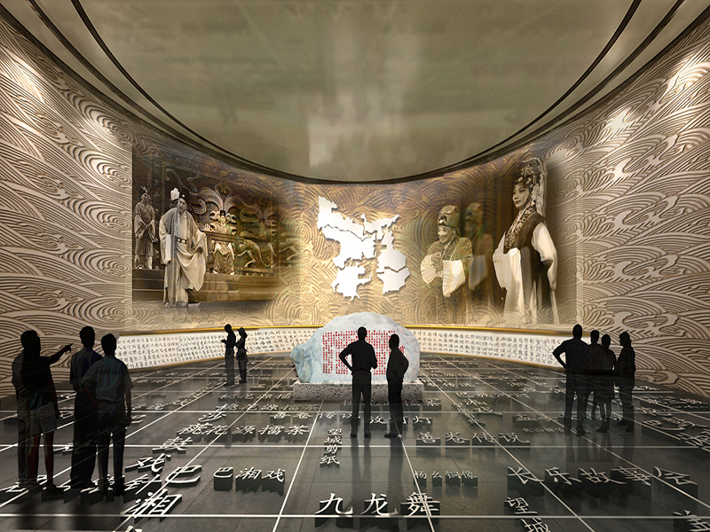 洞庭湖——非物質文化遺產展廳設計