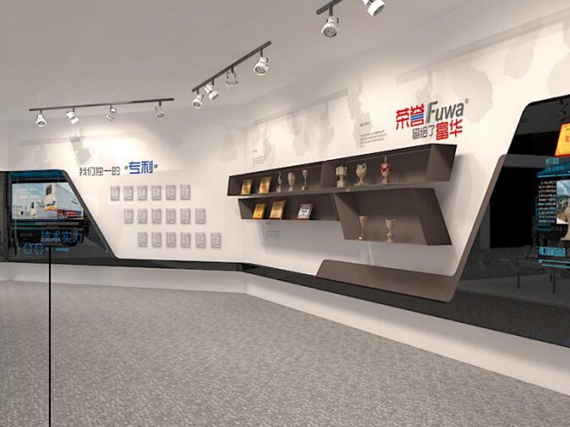 富华—展厅设计