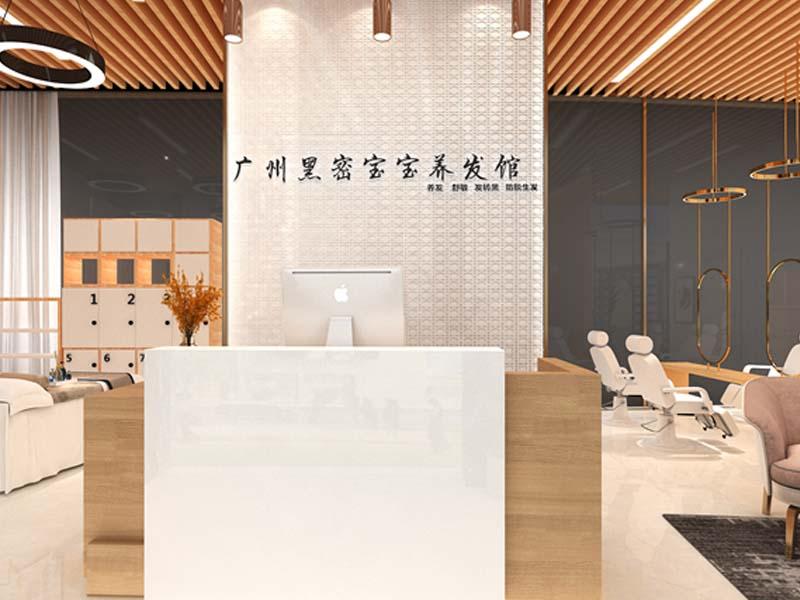 广州黑密宝宝养发馆——美发展厅设计