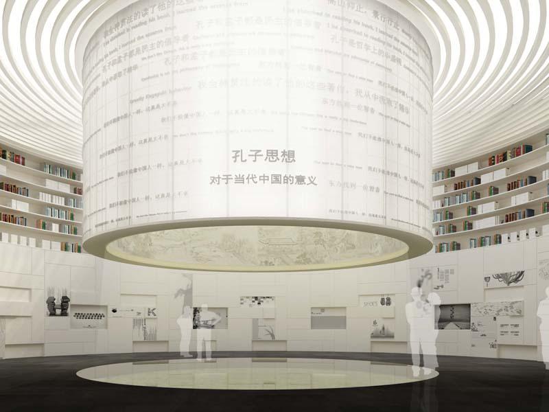 孔子博物馆——名人博物馆设计