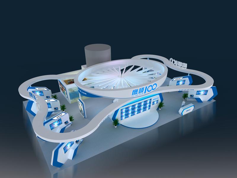 鹰硕集团——教育展展台设计搭建