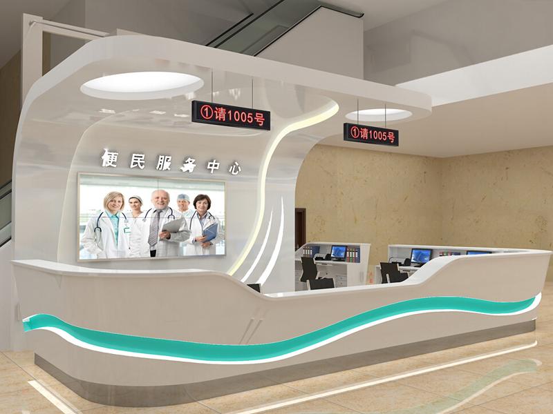 珠江醫院—醫院展廳接待處設計裝修