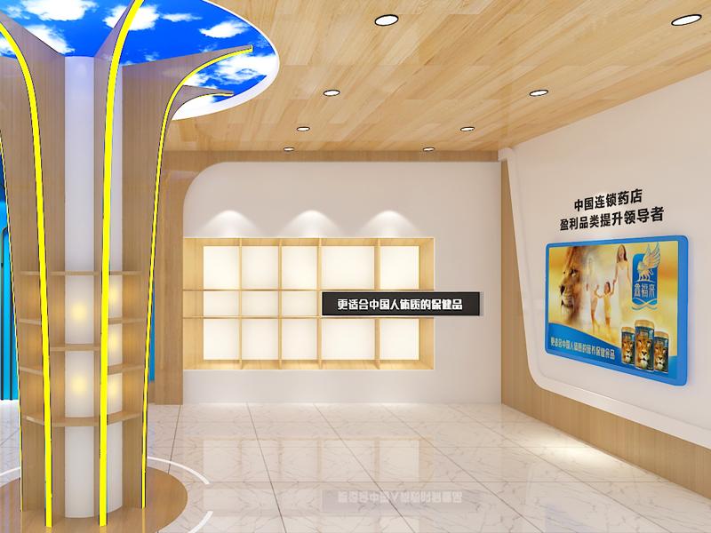 鑫福來實業—健康保健品展廳設計裝修