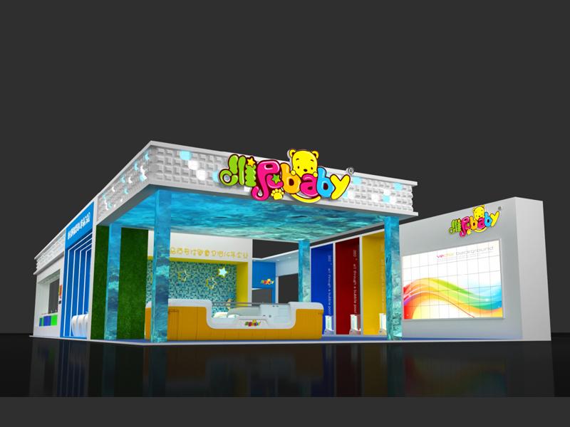 山东维尼——婴童展设计搭建