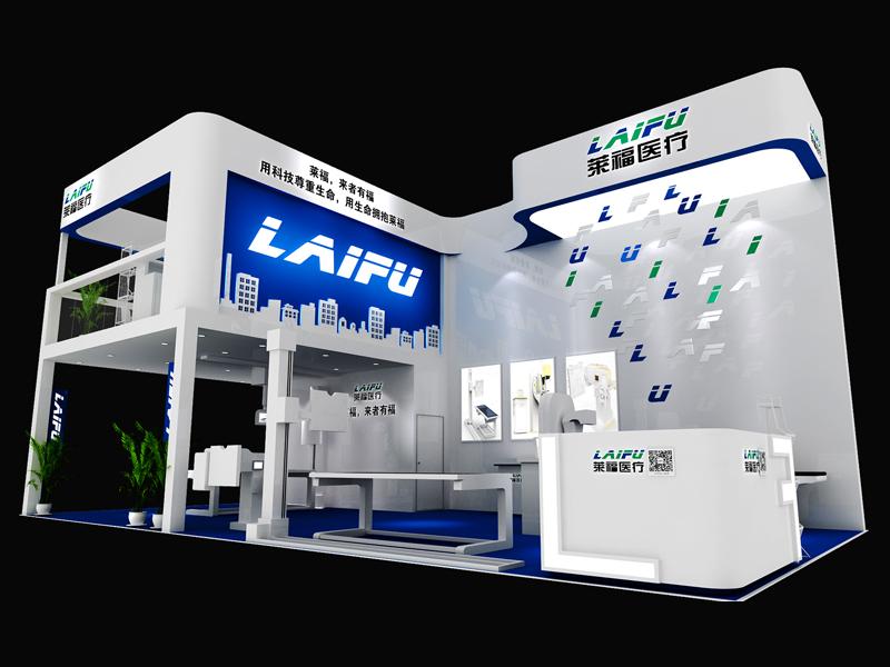 莱福医疗——医疗器械展展览设计