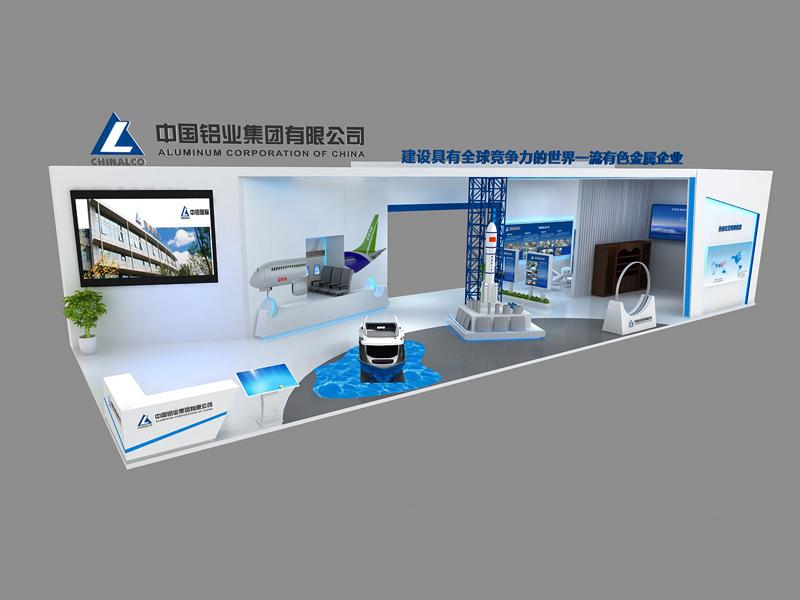 中铝集团——工业展设计装修