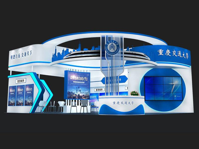 重庆大学——教育展设计搭建
