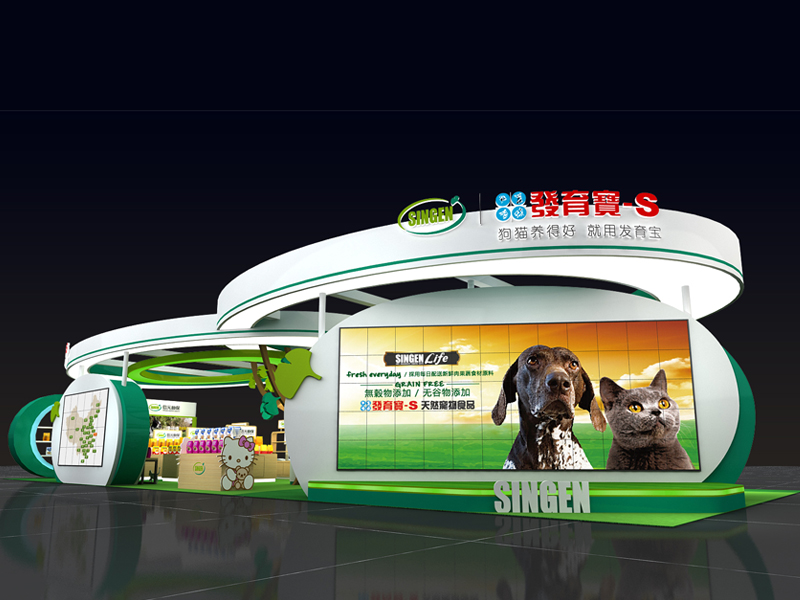 发育宝——宠物展设计搭建