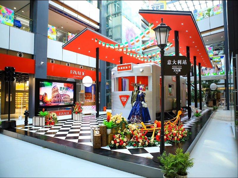 重慶保稅商品展示交易中心—快閃店設計