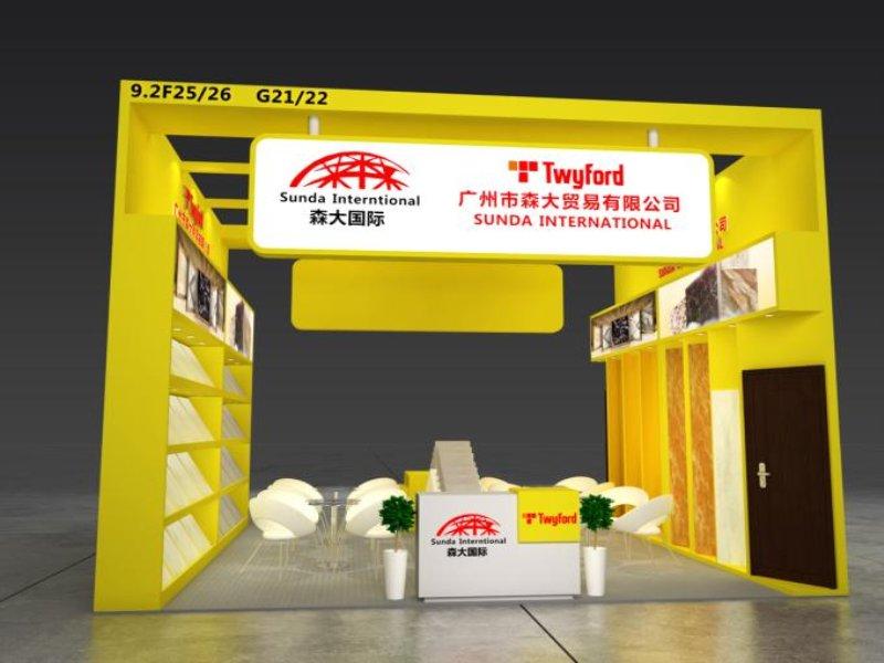 森大贸易——广交会展览设计