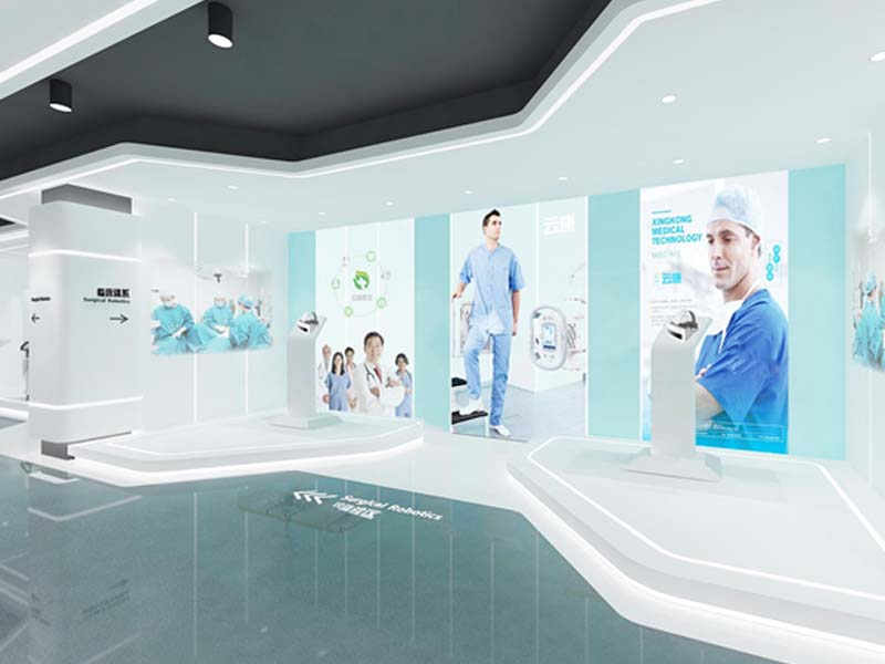 云康集團——健康醫學展廳設計裝修