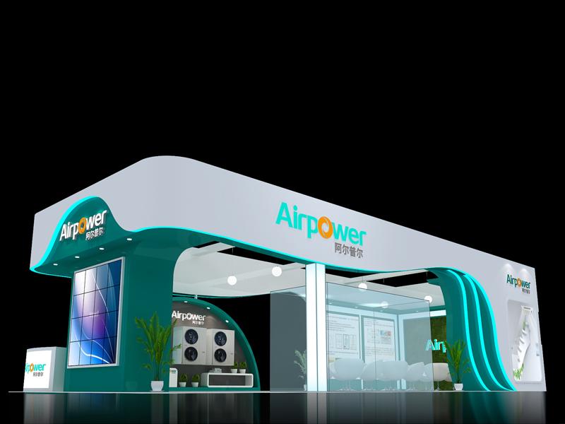 阿尔普尔——能源展设计搭建