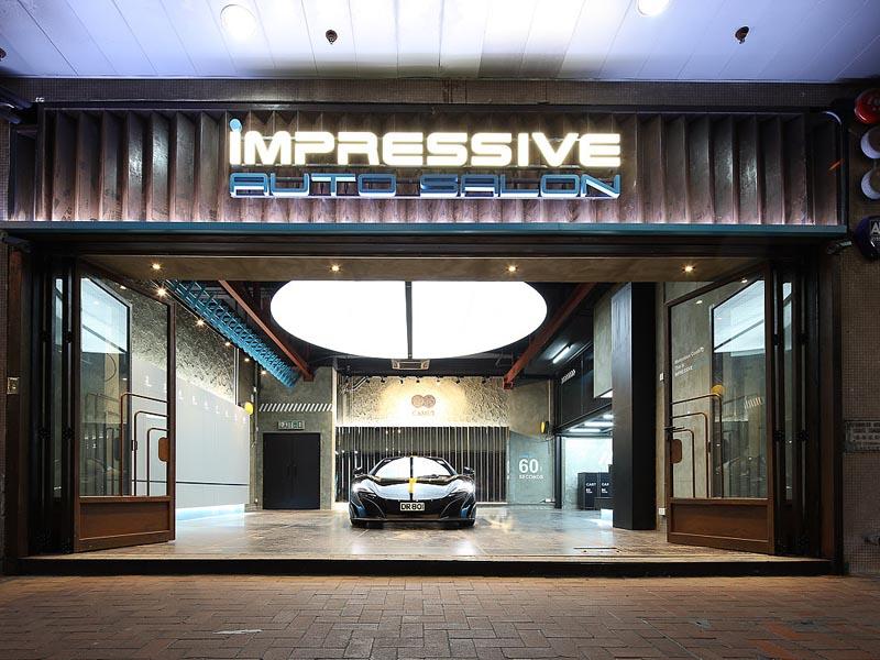 香港Impressive Auto Salon—专卖店装修