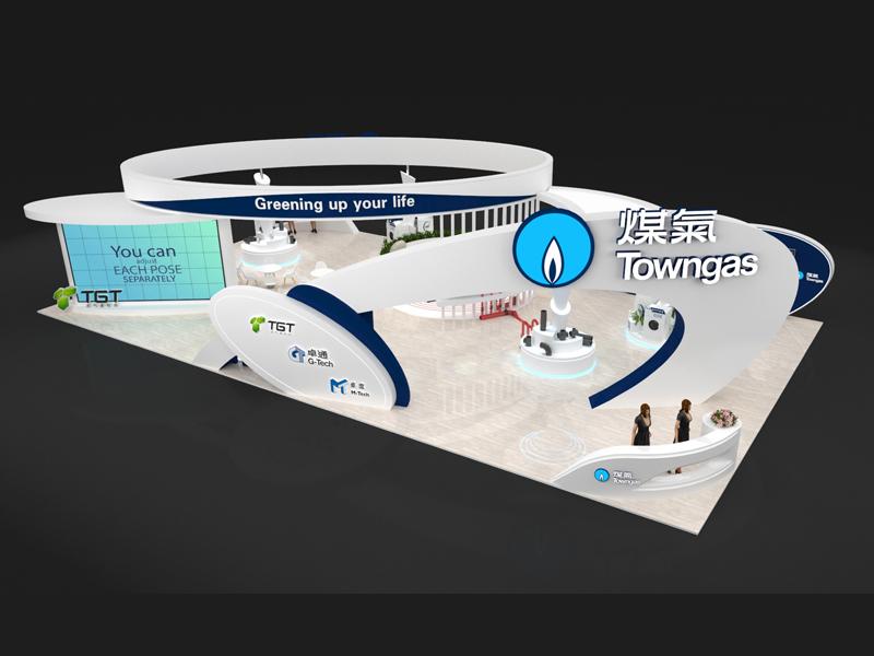 港华燃气——能源环保展设计搭建