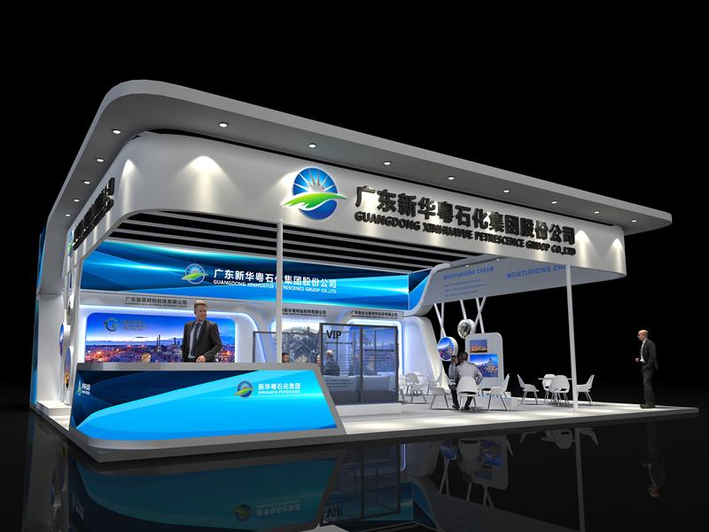 广东新华粤石化集团——能源展设计搭建