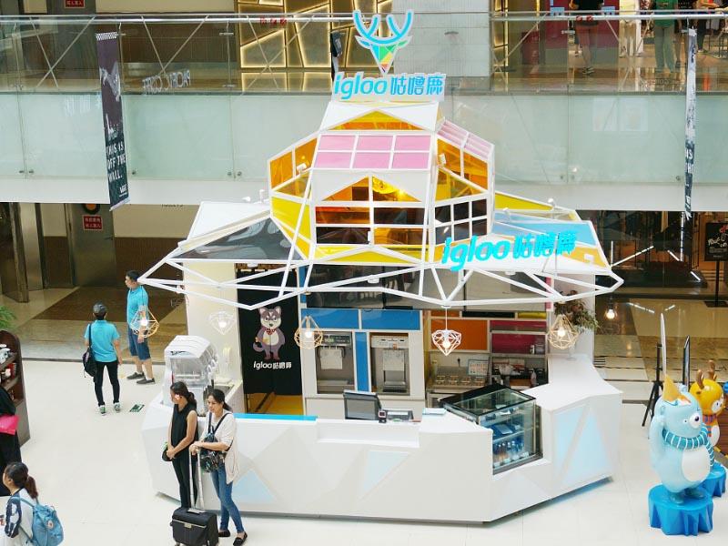 咕噜鹿冰淇淋—专卖店设计装修