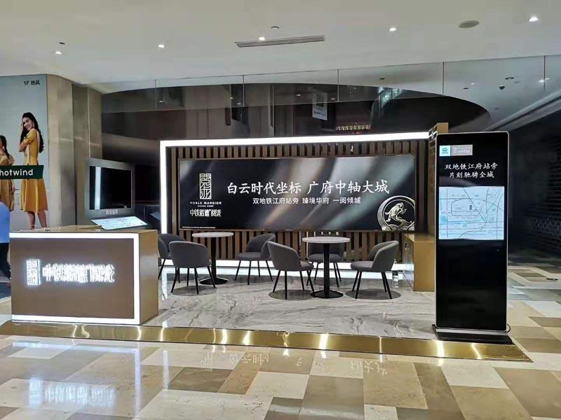 中铁诺德——商场展厅设计装修
