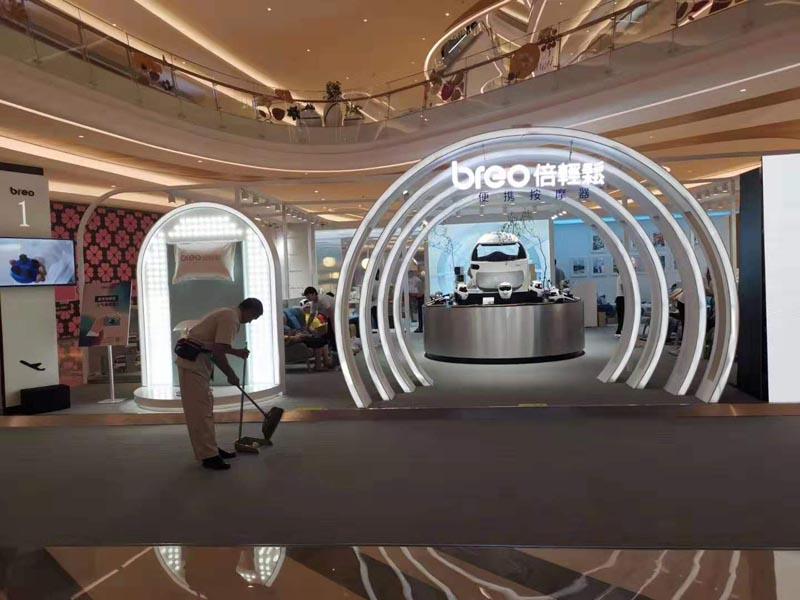 倍轻松——商场展厅设计装修