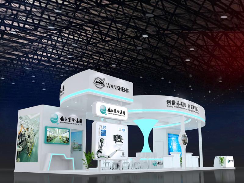 钱江制冷——能源展设计搭建
