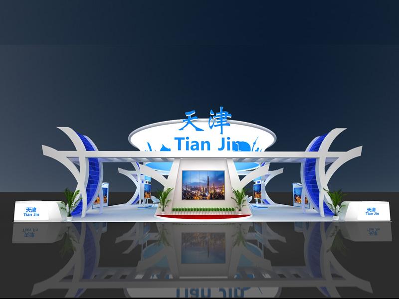 天津——政府展会设计布置