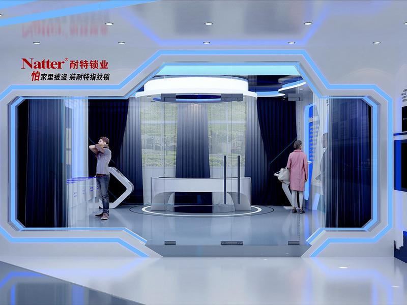 耐特锁业——展厅设计装修