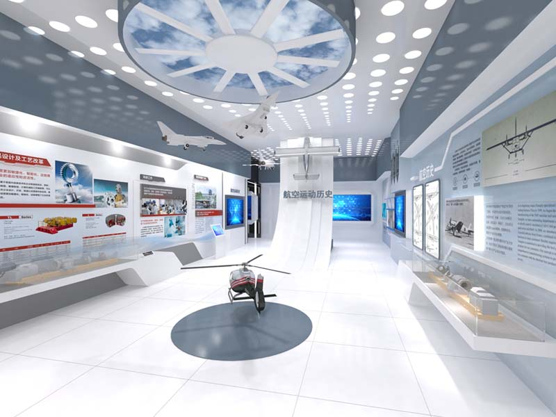 通航科普展示馆——航空展厅设计装修