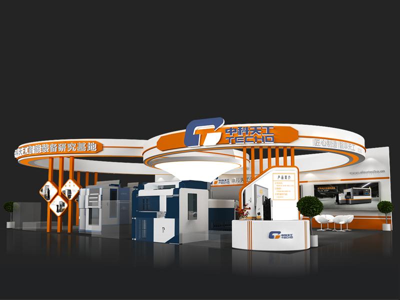 中科天工——工业展设计搭建
