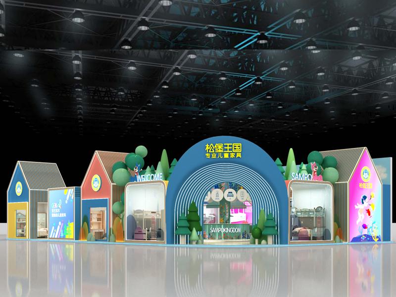 松堡王国—家具展展位搭建