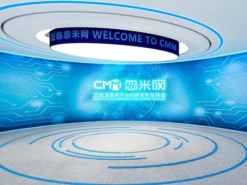 重庆忽米网展厅——软件展厅设计装修