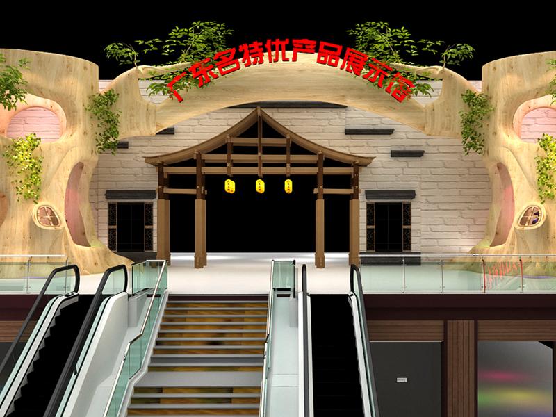 广东扶贫展厅——科普馆设计装修