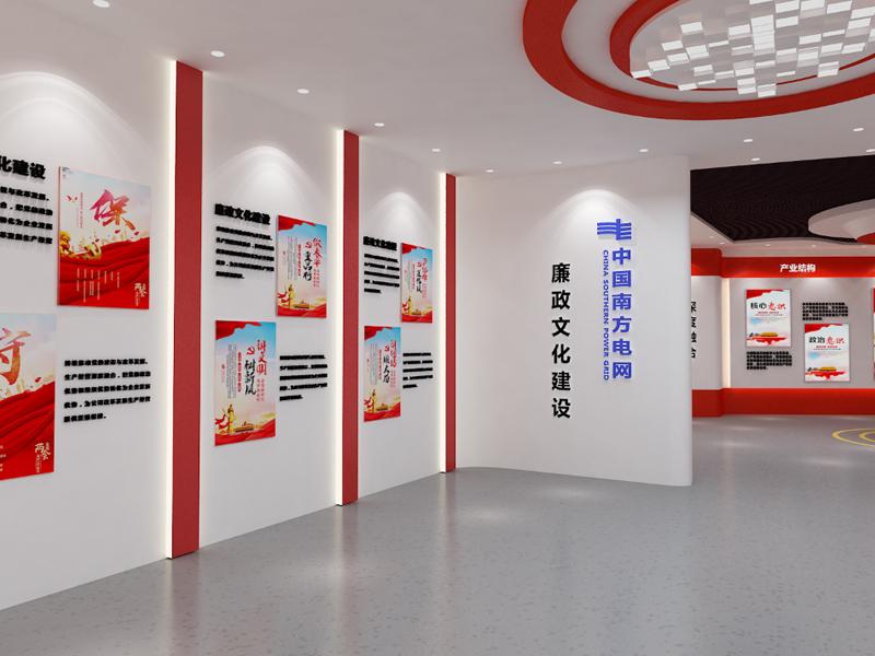 南网——党政展厅设计装修