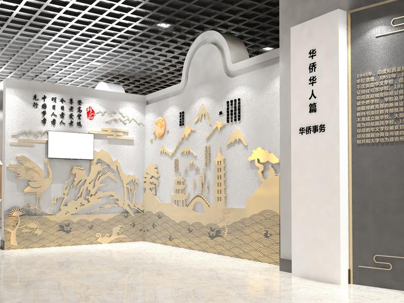 世界华侨华人文献馆——暨南大学校史馆设计
