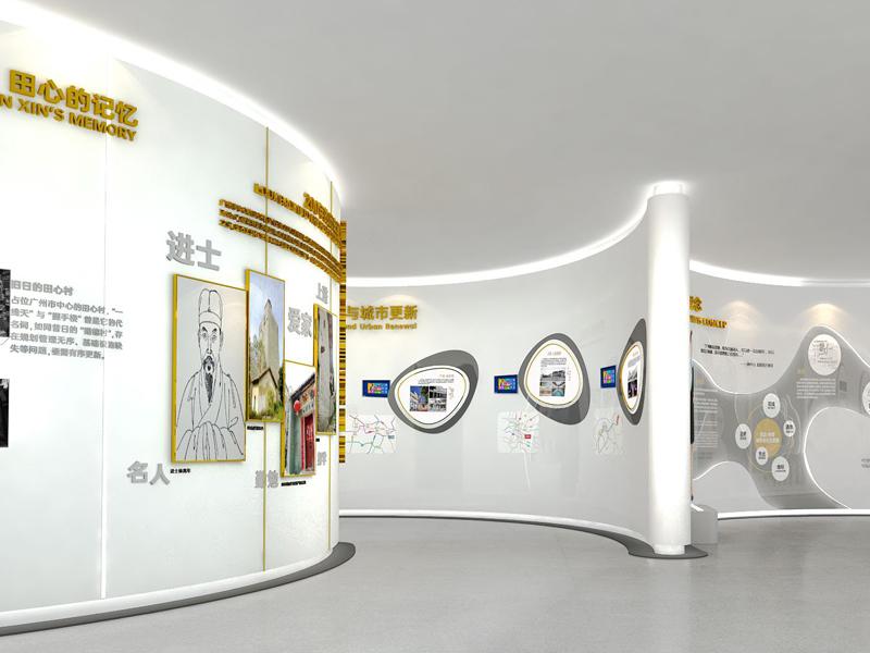 万科——旧城改造城市更新馆展厅设计