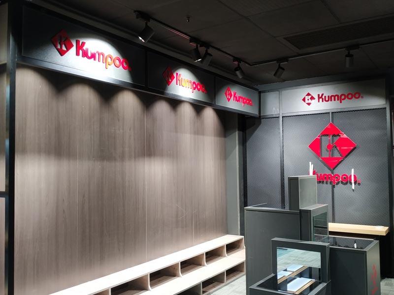 熏风——小型展厅设计装修