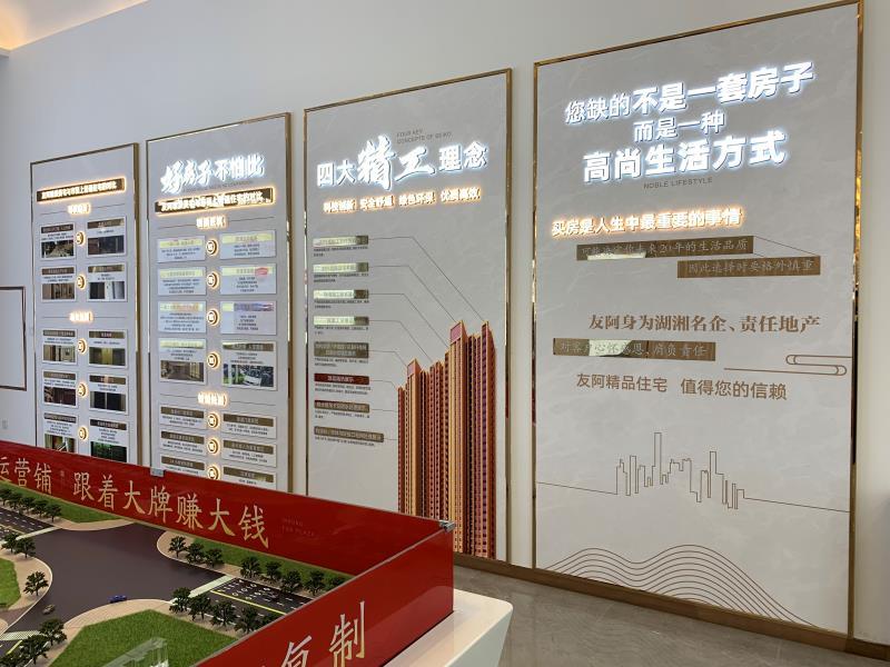 友阿广场商业展厅——品牌馆设计装修