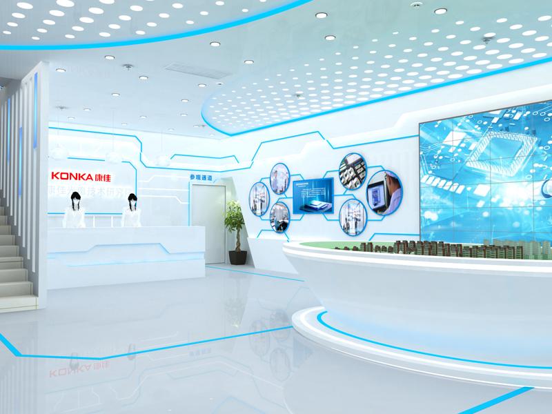 康佳——企业展厅设计装修