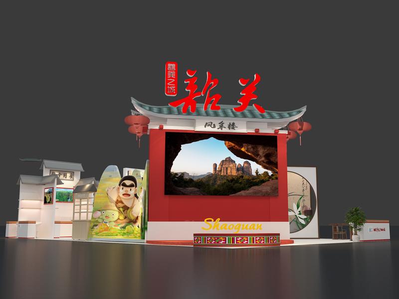 韶关——政府旅游展设计搭建