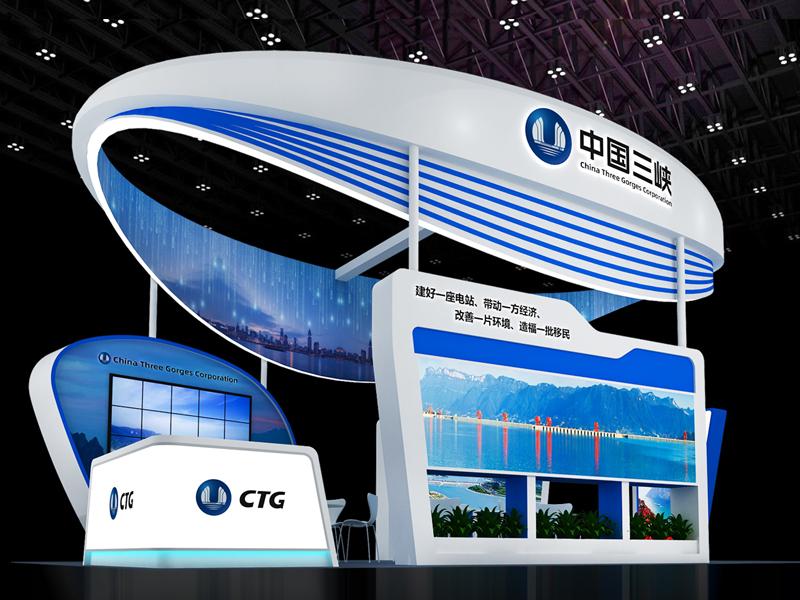 长江三峡集团——政府展设计搭建