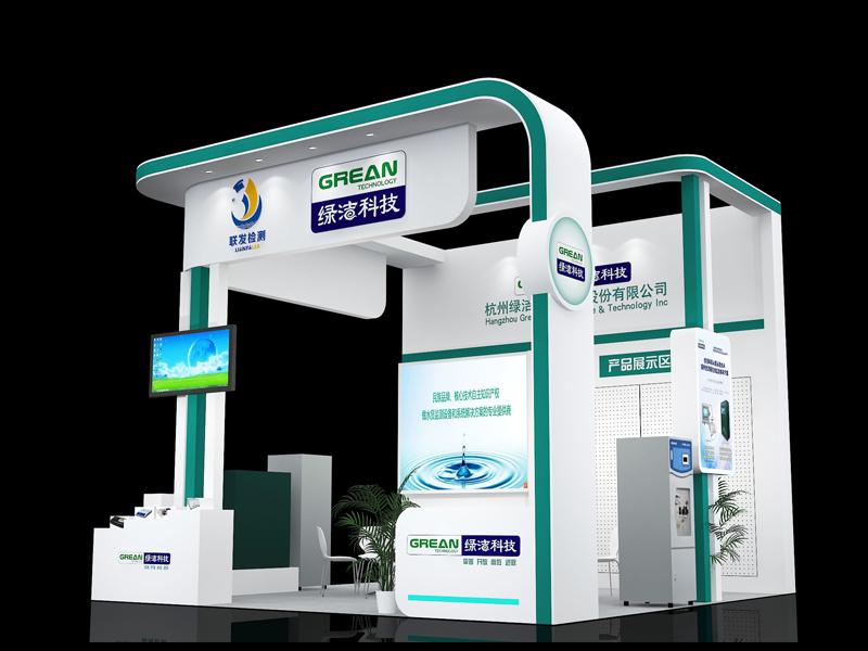 杭州绿洁水务—环保展展台搭建