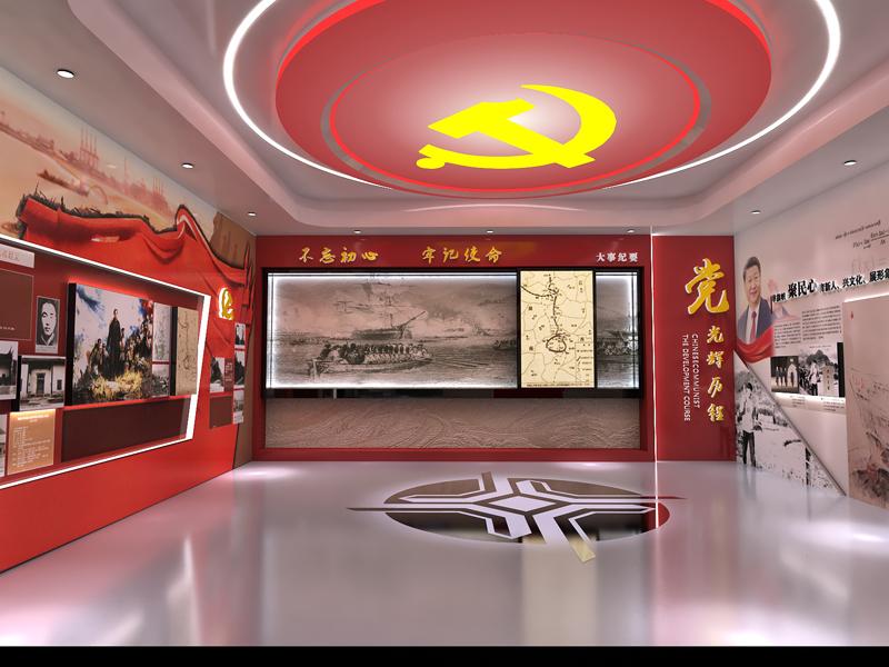 广州航道局党政展厅设计装修